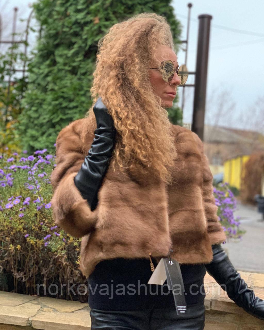 Норковая автоледи меховая куртка 42 44 46