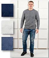 Зимний мужской свитер, фото 1