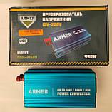 Конверт. напруги 12V-220V/550W/USB/мод.хвиля , фото 2