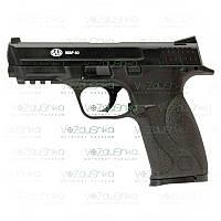 Пневматический пистолет SAS MP-40 metal(KM-48D)