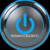 ТОВ МАКСБОКС : Автоматизація торгівлі
