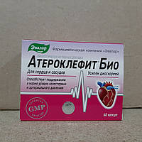 Атероклефит Био капсулы 60 шт.Эвалар