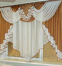 Тюль с ламбрекеном 2м Милена, фото 3