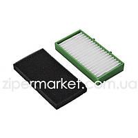Комплект фильтров пылесоса Rowenta ZR702001