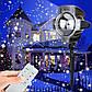 Лазерный проектор Star Shower RG12 (Пульт+металличекий корпус) + Sleep Master (Слип Мастер) ночник-проектор в, фото 4