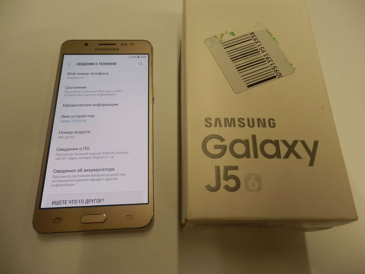 Мобильный телефон Samsung Galaxy J5 2016 Duos SM-J510H 258ВР