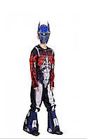 Карнавальный костюм трансформеры Оптимус Прайм