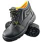 Ботинки рабочие BRYES-T-OB без металлического подноска, фото 2