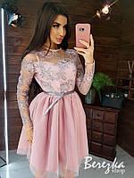 Платье с пышной фатиновой юбкой и кружевным верхом с длинным рукавом 66mpl364Q
