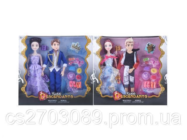 Кукла 26 см Descendants в наборе из двух кукол: девушка и парень, с аксесуарами
