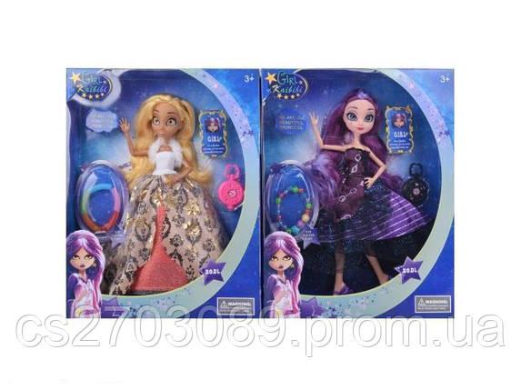 Кукла 26 см Star Darlings на шарнирах с аксесуарами, фото 2