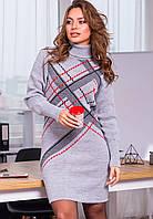 Зимнее теплое вязаное платье с оригинальным принтом в клетку (5 расцветок), р.42-48