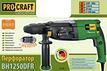 Перфоратор ProCraft BH-1250 ДФР, фото 4