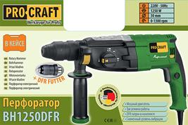 Перфоратор ProCraft BH-1250 ДФР