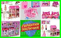 От 200грн! Кукольные домики Наборы мебели для куклы Выбирайте по ссылке в описании ниже