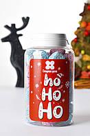 """Сладкая доза с желейками 3D """"HO-HO-HO"""", объем 250 мл, фото 1"""