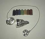 Маятник металлический с контейнером + 7 камней  3,3*1,6см., фото 2