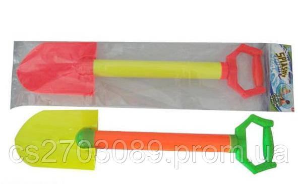 Водный пистолет (2 в одном-лопата) HEFU