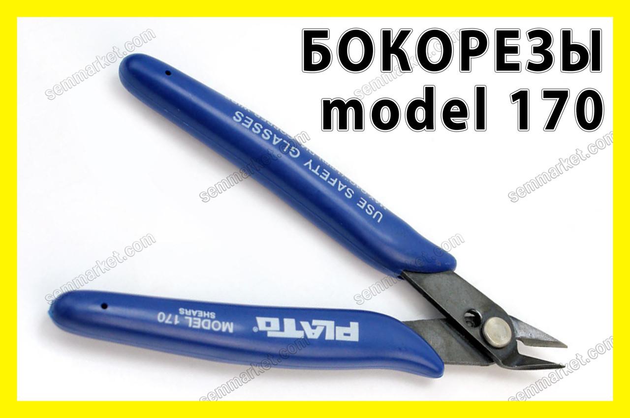 Кусачки бокорезы PLATO model 170 режущие боковые ножницы