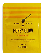 Медовая маска для волос Scinic Honey Glow Hair Mask Пробник 3 мл
