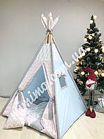 Вигвам детская игровая палатка «Племя краснокожих»