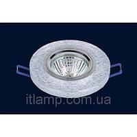 Врезной светильник со стеклом 705626