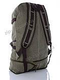 Рюкзак тканевый!, фото 2