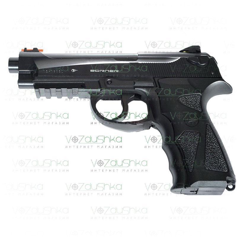 Пневматический пистолет Borner Sport 306 (C-31)