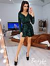 Платье на запах из пайетки на велюре с длинным рукавом и поясом 66py372Q, фото 4