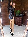 Платье на запах из пайетки на велюре с длинным рукавом и поясом 66py372Q, фото 6