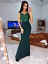 Длинное элегантное платье с кружевным верхом без рукава 66py377Q, фото 4