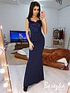 Длинное элегантное платье с кружевным верхом без рукава 66py377Q, фото 8