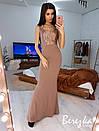 Длинное элегантное платье с кружевным верхом без рукава 66py377Q, фото 9