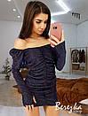 Блестящее короткое платье с открытыми плечами и длинным рукавом фонариком 66py379Q, фото 4