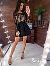 Платье с пышной юбкой и кружевным закрытым верхом с длинным рукавом 66py383E, фото 2