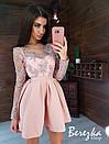 Платье с пышной юбкой и кружевным закрытым верхом с длинным рукавом 66py383E, фото 5