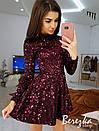 Платье из пайеток с расклешенной юбкой и высоким горлом 66py386E, фото 3