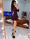 Платье из пайеток с расклешенной юбкой и высоким горлом 66py386E, фото 4