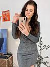 Короткое люрексовое платье с верхом на запах и длинным рукавом 58py486, фото 2