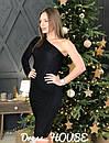 Облегающее платье из люрекса с одним рукавом 5py488, фото 2