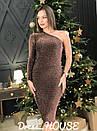 Облегающее платье из люрекса с одним рукавом 5py488, фото 3