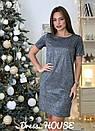 Прямое платье из люрекса с коротким рукавом 5py489, фото 2