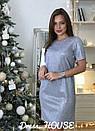 Прямое платье из люрекса с коротким рукавом 5py489, фото 3