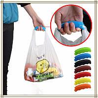 Мягкая силиконовая ручка для переноски пакетов