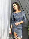 Платье из мерцающего трикотажа с разрезом на ноге и рукавом 3/4 5py491, фото 3