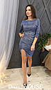 Платье из мерцающего трикотажа с разрезом на ноге и рукавом 3/4 5py491, фото 4