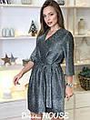 Платье из люрекса с верхом на запах и расклешенной юбкой 5py492, фото 2