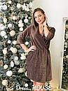 Платье из люрекса с верхом на запах и расклешенной юбкой 5py492, фото 4