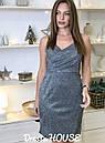 Платье - майка из люрекса с верзом на запах 5py495, фото 3
