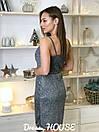 Платье - майка из люрекса с верзом на запах 5py495, фото 4